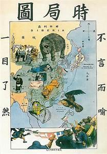 China 19th Century Seriocomic Map