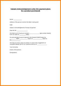 acknowledge the receipt of a 7 acknowledgement of receipt letter exle farmer resume