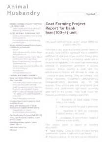 goat farming project report  bank loan unit