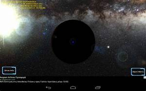 3D View of Solar System - Pics about space
