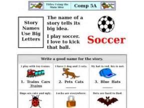 titles using the main idea worksheet for kindergarten 2nd grade lesson planet