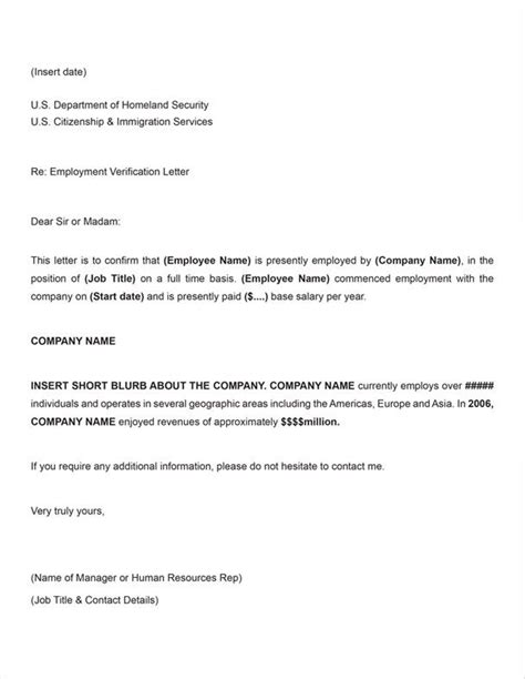 printable sample letter  employment verification form