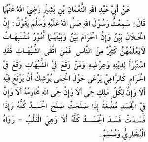 Hoe om te leren van de Arabische zinnen - wikisailor.com