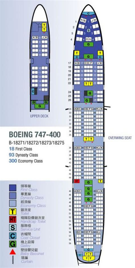 boeing 747 400 plan si鑒es china airlines seat mapfirstbusinessflights com best