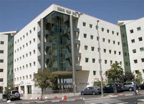 bureau center angoul e израильдің орталық статистика бюросы уикипедия