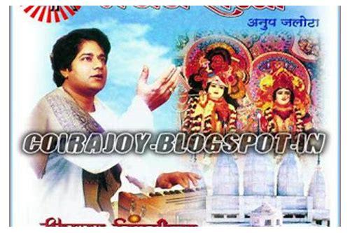 baixar do album anup jalota bhajan sandhya