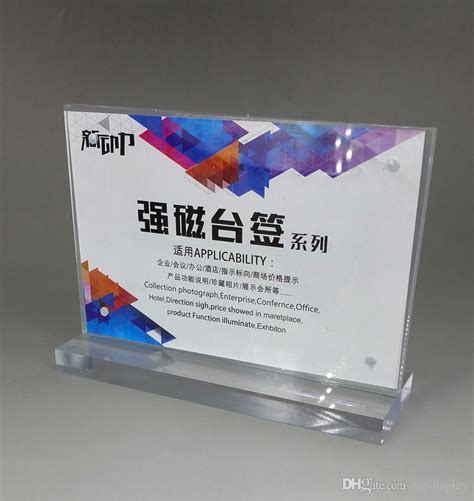 clear acrylic aaaa dl sign display paper card