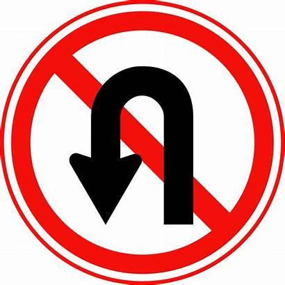 Turn Sign Signs Traffic Road Svg Korean
