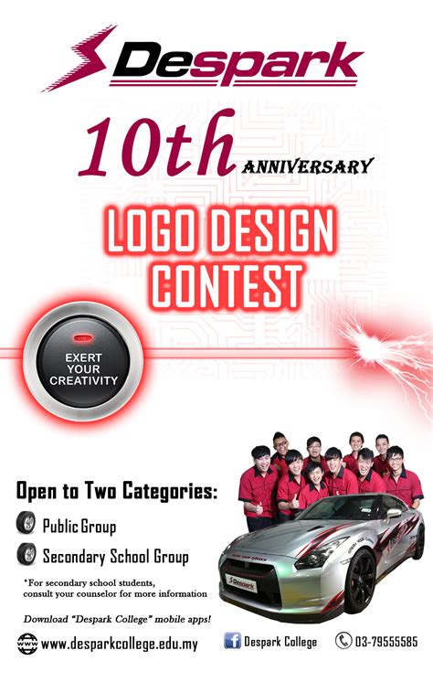 logo design contest 10th anniversary logo design competition despark college