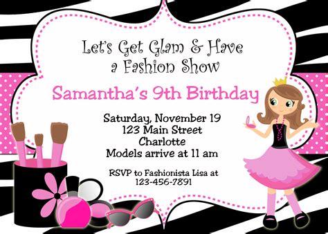 FREE Printable Fashion Show Birthday Party Invitations