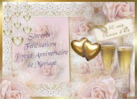 carte anniversaire de mariage 50 ans carte 50 ans de mariage invitation mariage carte mariage texte mariage cadeau mariage