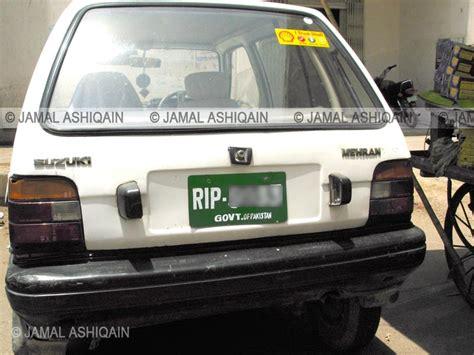 karachi metblogs tombstone   number plate