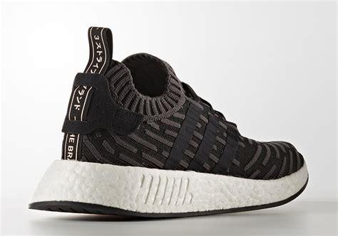 Zapatos de baloncesto adidas Boost fecha de lanzamiento guru del estilo moda Glitz