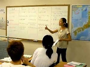 Cours De Japonais Youtube : apprendre le japonais cours de niveau interm diaire youtube ~ Maxctalentgroup.com Avis de Voitures