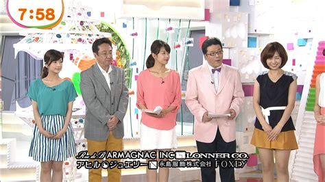 20130724放送 めざましテレビ 生野陽子 : フジ生野陽子アナの熱愛したくなる画像【タバコ吸ってても許せる ...