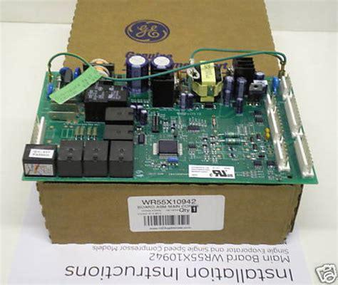 ge refrigerator motherboard evaluate hardware