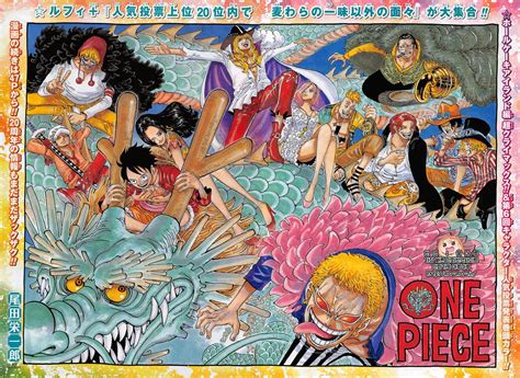 Manga One Piece 874 Cover
