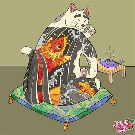 megan obriens avon  store   happy colors japanese fish asian art
