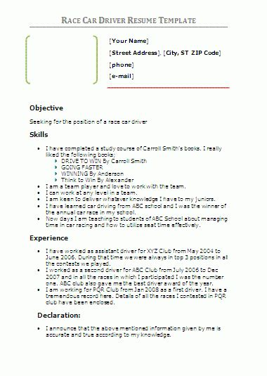 drive resume template driver resume template free word templates