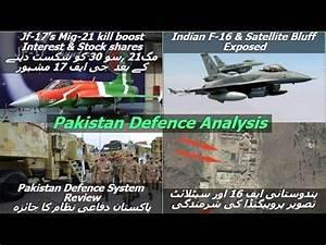 Indian F 16 & Satellite Image Shame//JF-17 Interest grows ...