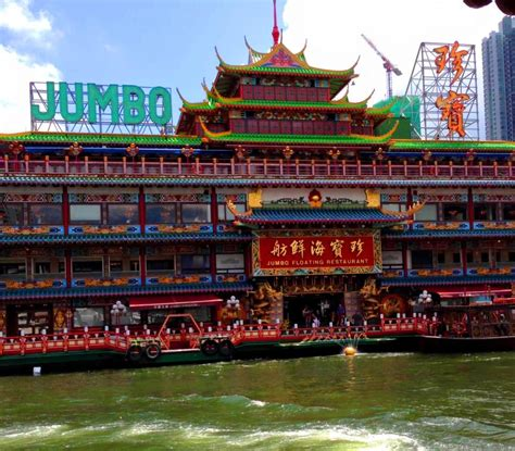 Jumbo Floating Boat Hong Kong by Book 1 Hong Kong Island Tour For 4 Hong Kong