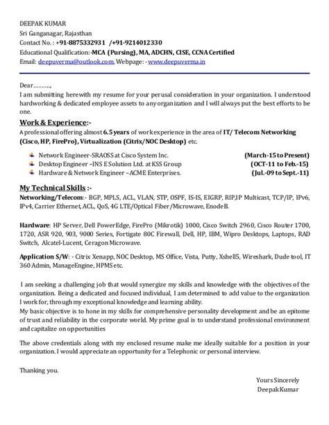Cover Letter With No Contact Person by Cover Letter Email No Contact Cover Letters Who To