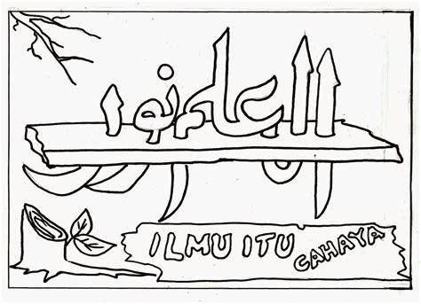 Inilah video cara mewarnai kaligrafi astaghfirullah ,oil pastel drawing calligraphy terbaru. Kaligrafi Bagus Tapi Mudah - Nusagates