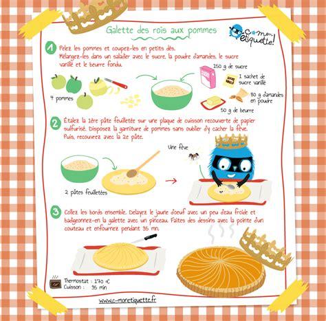 image de recette de cuisine recette galette des rois