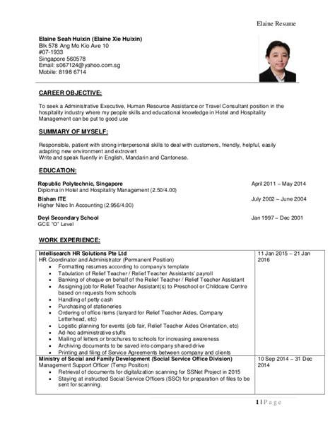 elaine resume 2016