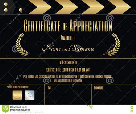 certificate  appreciation template cartoon vector