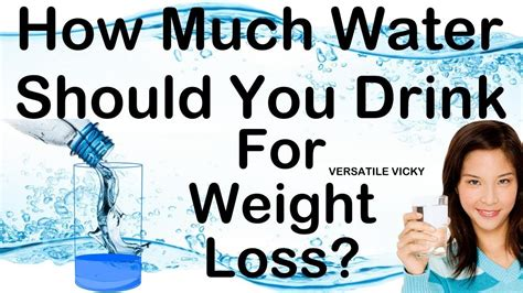 How Much Water Should I Drink In A Day To Lose Weight Youtube