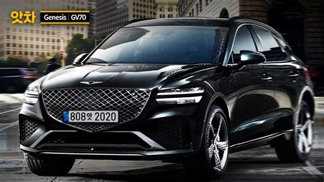 Genesis GV70 Accurately Rendered Based On Teaser Images ...