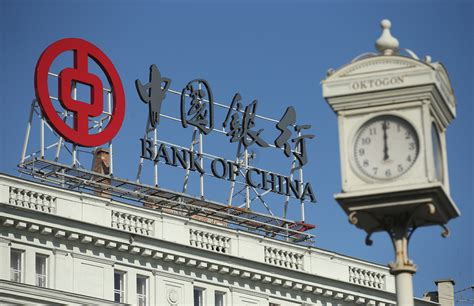 People's Bank Of China Cuts Interest Rates For Sixth Time