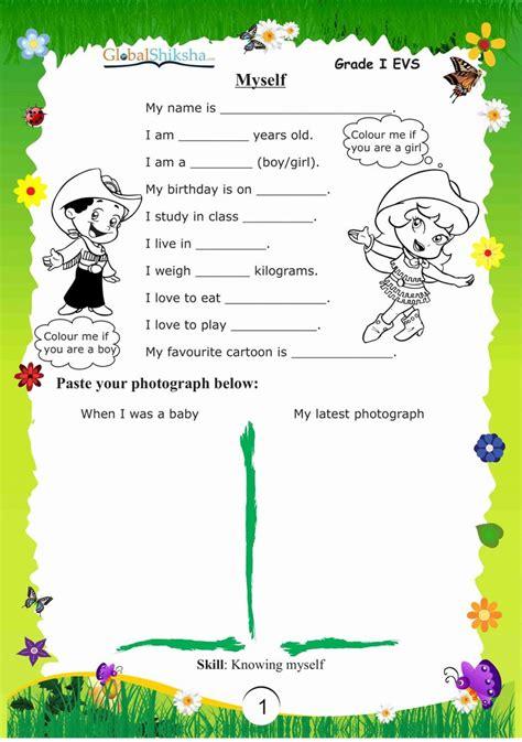 worksheets  kindergarten evs   worksheets