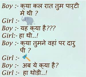 Pin Funny-hindi-jokes-sms-page-7 on Pinterest