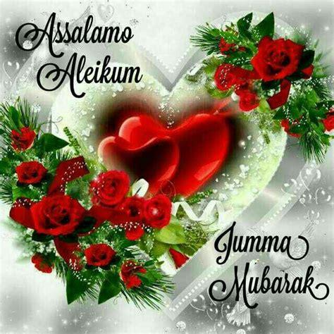 pin  hamad  jumma mubarak jumma mubarak ramadan