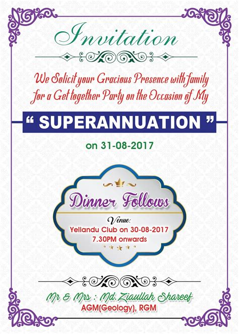 retirement party invitation template  psd format