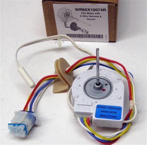 ge wr60x10185 evaporator fan motor dc for refrigerator wr60x10074r for wr60x10074 ge evaporator freezer fan dc