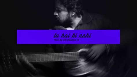 Harikrishnan U Cover