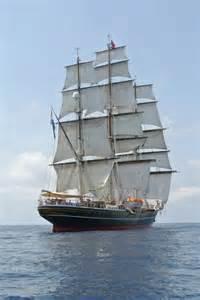 Clipper Ship Stad Amsterdam Tall