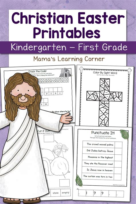 christian easter worksheets  kindergarten   grade mamas learning corner