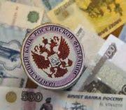 если кредиторы не предъявили требования при ликвидации налог на прибиль