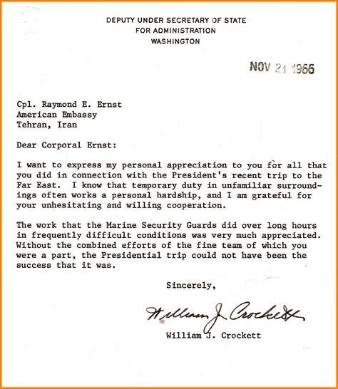 letter of commendation 6 sle letter of commendation edu techation