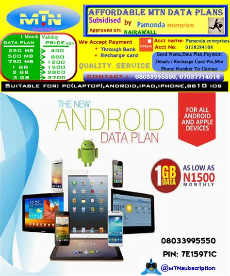 affordable mtn data plan get mtn 1gb for as low as 1500