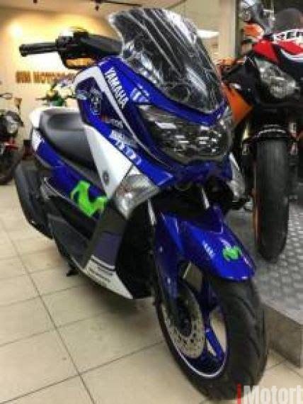 Nmax 2018 Movistar by 2018 Yamaha Nmax Rm9 481 New Yamaha Motorcycles Yamaha