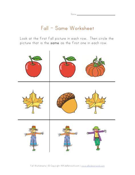 Printable Fall Worksheets For Preschoolers  Jmc Patagonia