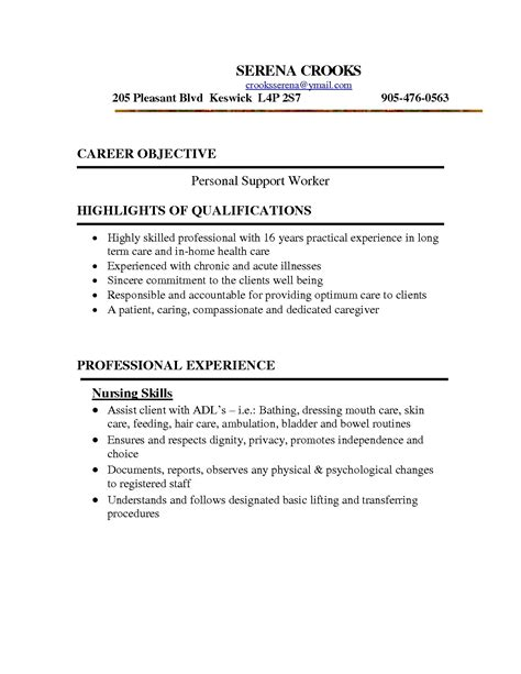 Personal Support Worker Resume Skills by Psw Cover Letter Sle The Best Letter Sle