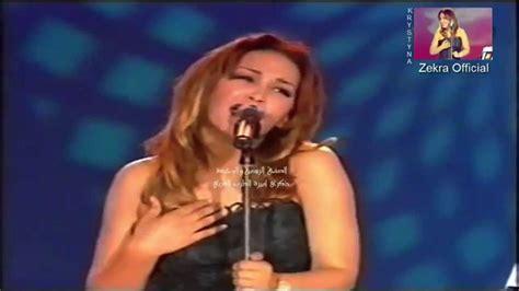 ذكرى محمد مافيني شيئ من حفل مهرجان ليالي دبي 2002