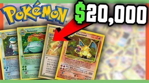 pokemon cards worth rare money most valuable