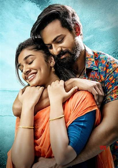 Uppena Movie Poster Dhak Posters Song Date